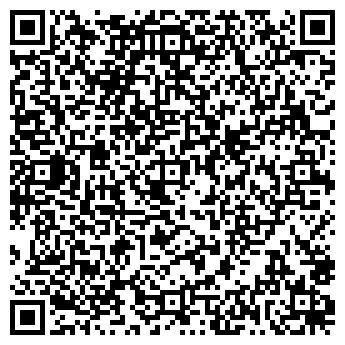 QR-код с контактной информацией организации Р.М. СЕРВИС ТОО