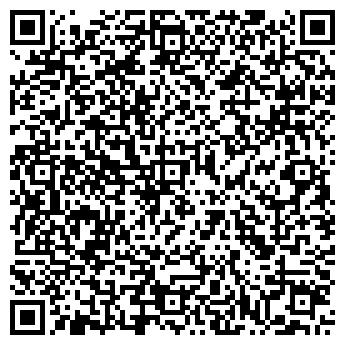 QR-код с контактной информацией организации ООО ФИТОЛИК