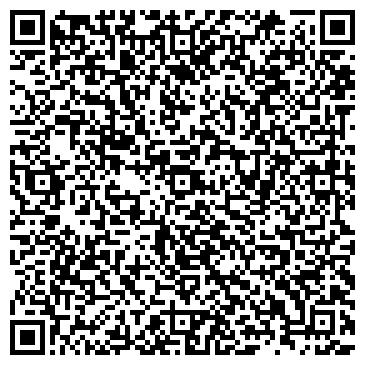 QR-код с контактной информацией организации ГП ГАЛИЧИНА, ОБЛАСТНОЕ ТЕЛЕВИДЕНИЕ