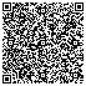 QR-код с контактной информацией организации ИНТАЭР