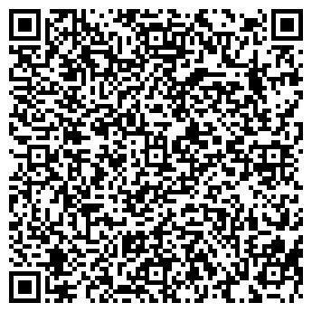 QR-код с контактной информацией организации САНА КОМПАНИЯ ТОО