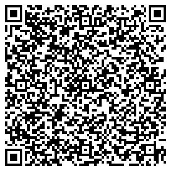 QR-код с контактной информацией организации ООО ГАЛИЧИНА ТАБАК