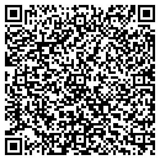 QR-код с контактной информацией организации КГД