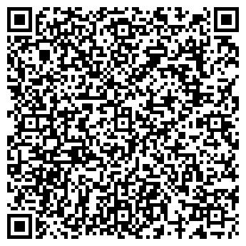 QR-код с контактной информацией организации САПА ЭКОФИРМА ТОО