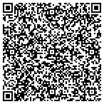 QR-код с контактной информацией организации СИЛИКАТ АО