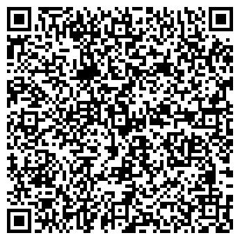 QR-код с контактной информацией организации ИЛЬИНЦЫРАЙМЕЖХОЗДОРСТРОЙ