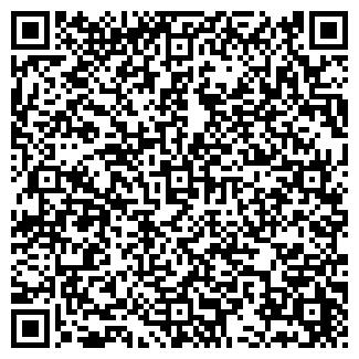 QR-код с контактной информацией организации САТЕЛЛИТ