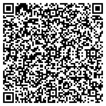 QR-код с контактной информацией организации ГП ИЛЬИНЕЦКИЙ ЛЕСХОЗ