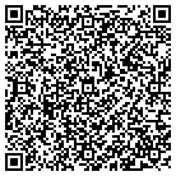 QR-код с контактной информацией организации ИЛЬИНЕЦКИЙ РАЙПОТРЕБСОЮЗ