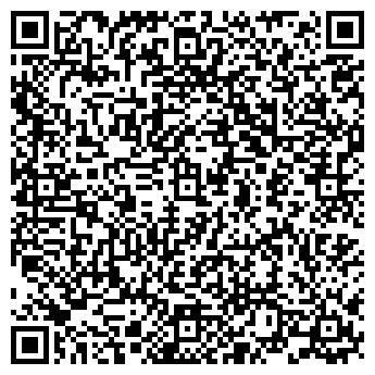 QR-код с контактной информацией организации ИЛЬИНЕЦКИЙ РАЙАВТОДОР