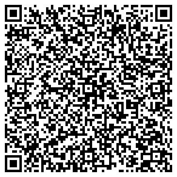 QR-код с контактной информацией организации ИМ. ШЕВЧЕНКО, СЕЛЬСКОХОЗЯЙСТВЕННОЕ ООО