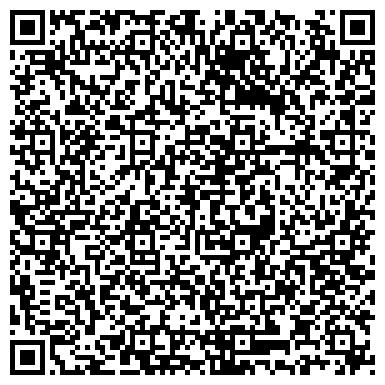 QR-код с контактной информацией организации ОРАНТА, ИЛЬИНЕЦКОЕ РАЙОННОЕ ОТДЕЛЕНИЕ НАЦИОНАЛЬНОЙ АСК