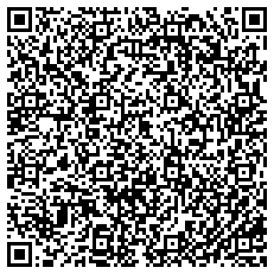 QR-код с контактной информацией организации ЗАГОТОВИТЕЛЬНОЕ ОБЪЕДИНЕНИЕ ИЛИЬИНЕЦКОГО РАЙПОТРЕБСОЮЗА