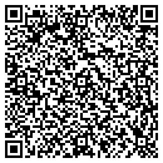 QR-код с контактной информацией организации ООО ТРАК ЦЕНТР ЛТД