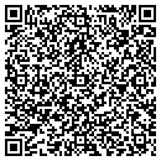 QR-код с контактной информацией организации СВЯЗЬ ТОО