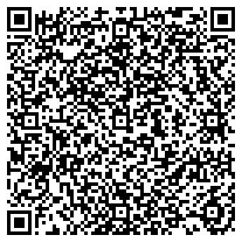 QR-код с контактной информацией организации АП КАГАРЛЫКТИПОГРАФИЯ