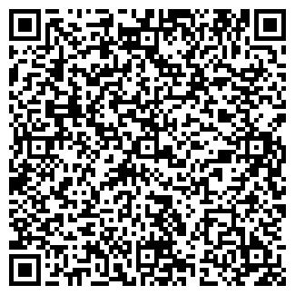 QR-код с контактной информацией организации БРОДЕТСКОЕ