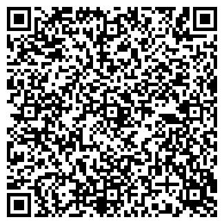 QR-код с контактной информацией организации ООО БЕЗАР