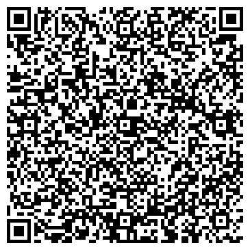 QR-код с контактной информацией организации Верум