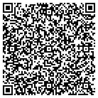 QR-код с контактной информацией организации БРСМ-НЕФТЬ-ВИННИЦА