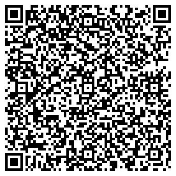 QR-код с контактной информацией организации ГОРИЗОНТ, МАЛОЕ, ЧП