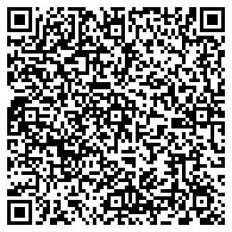 QR-код с контактной информацией организации ООО БЫТСЕРВИС