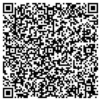 QR-код с контактной информацией организации КАЗАТИН, ВАГОННОЕ ДЕПО