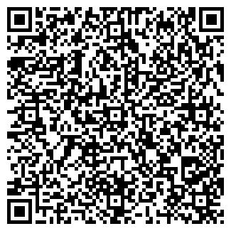 QR-код с контактной информацией организации СЕЛЬ ТОО