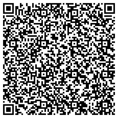 QR-код с контактной информацией организации ОРАНТА, КАЗАТИНСКОЕ РАЙОННОЕ ОТДЕЛЕНИЕ НАЦИОНАЛЬНОЙ АСК