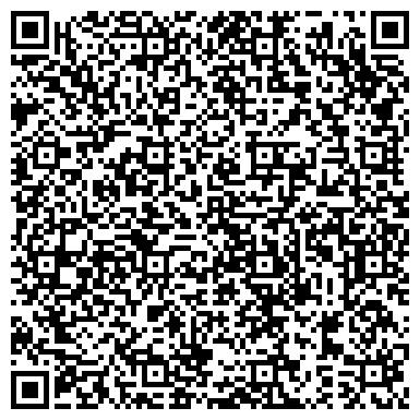 QR-код с контактной информацией организации СИЛУЭТ, КОЛЛЕКТИВНОЕ МП БЫТОВОГО ОБСЛУЖИВАНИЯ