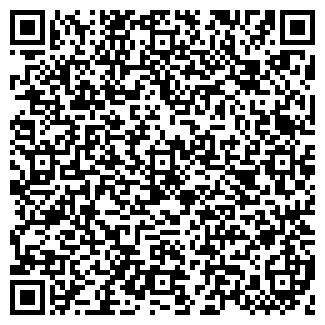 QR-код с контактной информацией организации КП ЮБИЛЕЙНЫЙ