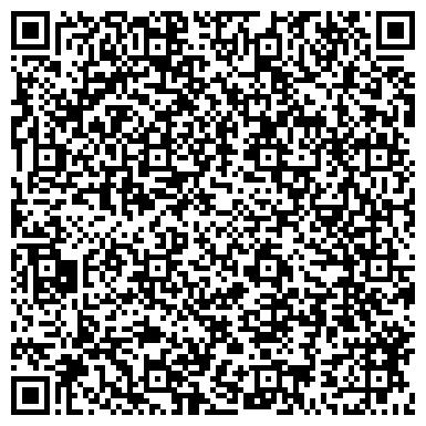 QR-код с контактной информацией организации ПОДСНЕЖНИК, КАЗАТИНСКИЙ МЕЖКОЛХОЗНЫЙ ОЗДОРОВИТЕЛЬНЫЙ ЛАГЕРЬ