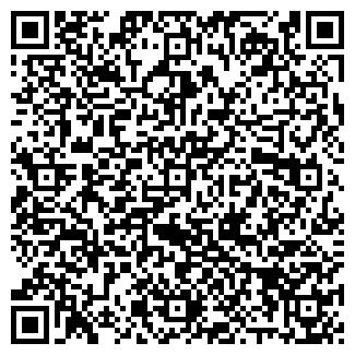 QR-код с контактной информацией организации СВИТАНОК-В