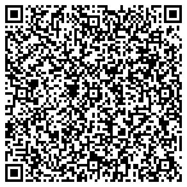 QR-код с контактной информацией организации КАЗАТИНСКИЙ РАЙПОТРЕБСОЮЗ