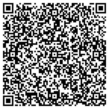QR-код с контактной информацией организации ОАО КОМСОМОЛЬСКОЕ, СЕЛЬСКОХОЗЯЙСТВЕННОЕ