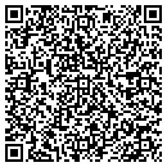 QR-код с контактной информацией организации ВОВЧИНЕЦ, ОАО