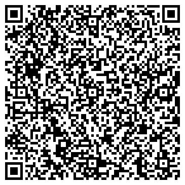 QR-код с контактной информацией организации ОАО АГРОМАШ, КАЗАТИНСКОЕ РАЙОННОЕ ПРЕДПРИЯТИЕ