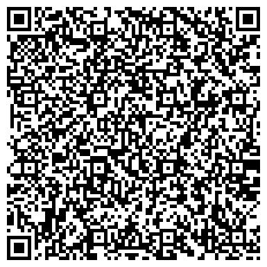 QR-код с контактной информацией организации ЗАО ПЕРВАЯ НАЦИОНАЛЬНАЯ МЫЛОВАРЕННАЯ КОМПАНИЯ, ФИЛИАЛ
