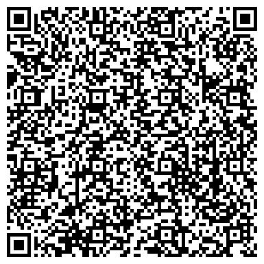 QR-код с контактной информацией организации ОАО КАЛИНОВСКИЙ МОЛОКОЗАВОД, ФИЛИАЛ ВИННИЦА МОЛОКО