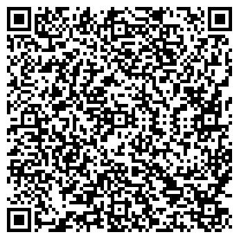 QR-код с контактной информацией организации СЕРВИС-БСК ТОО