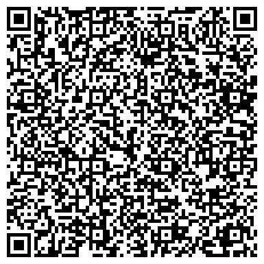 QR-код с контактной информацией организации КАЛИНОВСКАЯ РАЙОННАЯ ГОСУДАРСТВЕННАЯ СЕМЕННАЯ ИНСПЕКЦИЯ