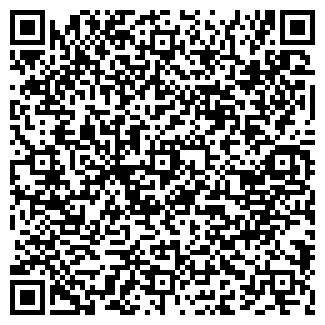 QR-код с контактной информацией организации РАССВЕТ