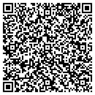 QR-код с контактной информацией организации КАЛИНОВСКОЕ