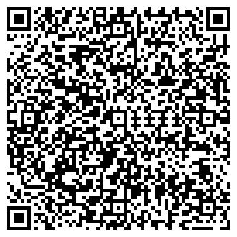 QR-код с контактной информацией организации СЕРВИС-ГРУПП ТОО