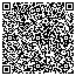 QR-код с контактной информацией организации СЕПАРАТОР