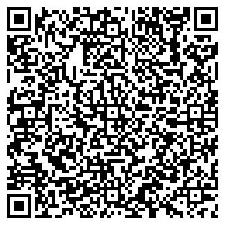 QR-код с контактной информацией организации МАЛЬВА-ПРИМ