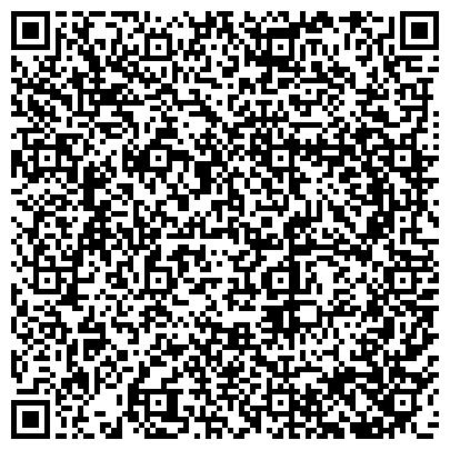 QR-код с контактной информацией организации КАЛИНОВСКИЙ ДОРОЖНО-ЭКСПЛУАТАЦИОННЫЙ УЧАСТОК, ФИЛИАЛ ДЧП ВИННИЦКИЙ ОБЛАВТОДОР