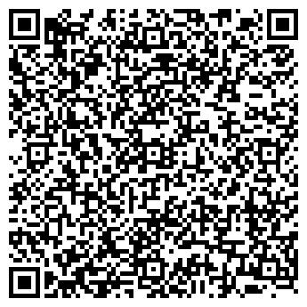 QR-код с контактной информацией организации КАЛИНОВСКИЙ АГРОХИМ
