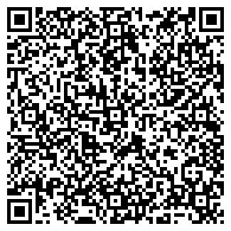 QR-код с контактной информацией организации СМАТ ТОО