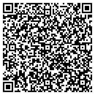 QR-код с контактной информацией организации СВИТАНОК